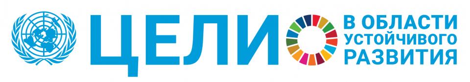 Russian sustainable development goals logo.