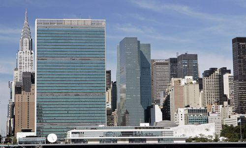 """United Nations Headquarters, New York"""